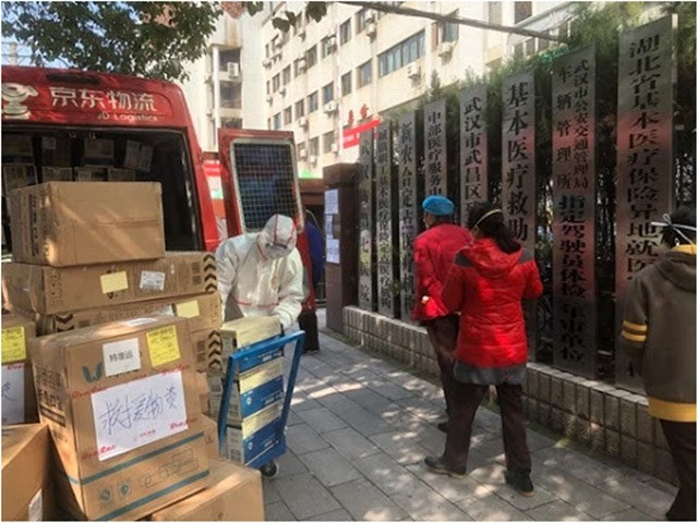 京东公布疫情期间数据 供应16万吨民生产品