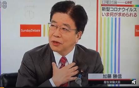 日本官员在新型冠状病毒肺炎发布会上咳嗽遭国民质疑