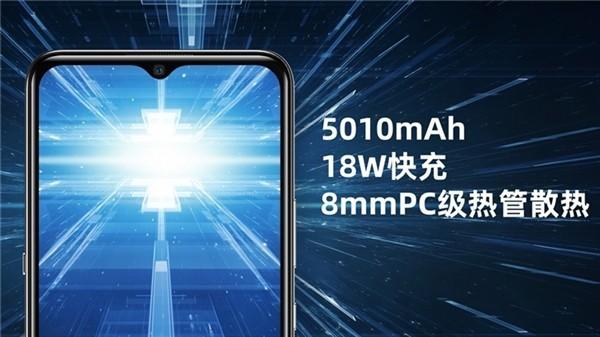 海信F50手机发布 搭载国产芯片支持双模5G