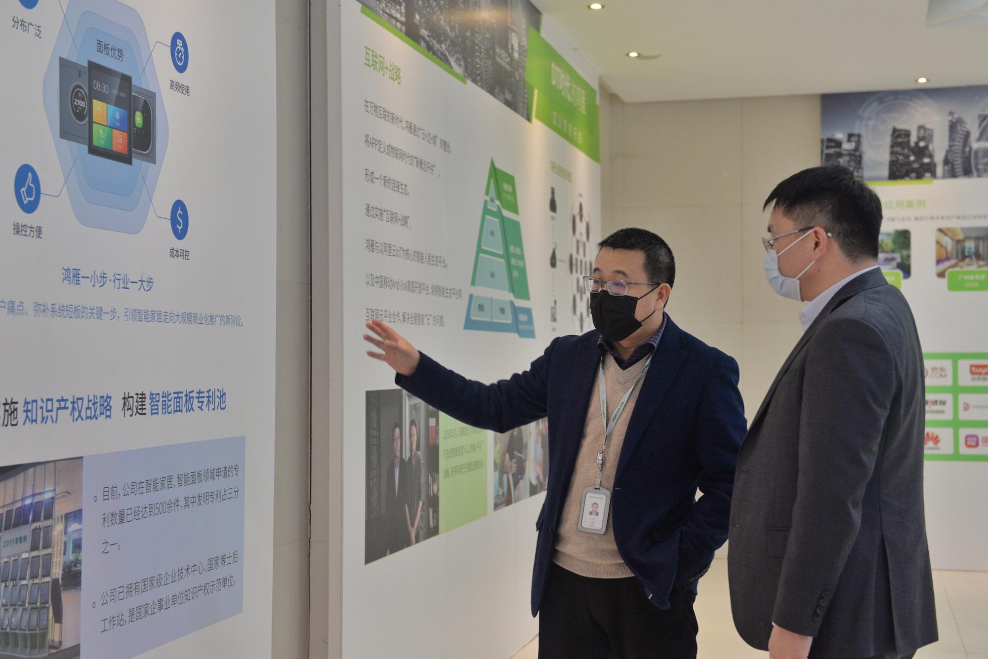 蓝绿双城与鸿雁电器达成智慧生活体系战略合作