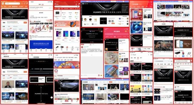 ZOL全平台直播华为P40系列发布 首发开箱直播
