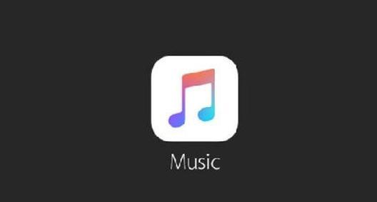 苹果服务例如iCloud与苹果音乐进入了许多新国家