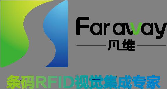 提供生产与流通的自动识别方案,凡维将参展IOTE 2020深圳国际物联网展