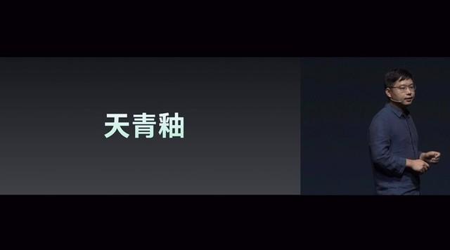 开启时光之匣 魅族17 Pro天青配色震撼发布