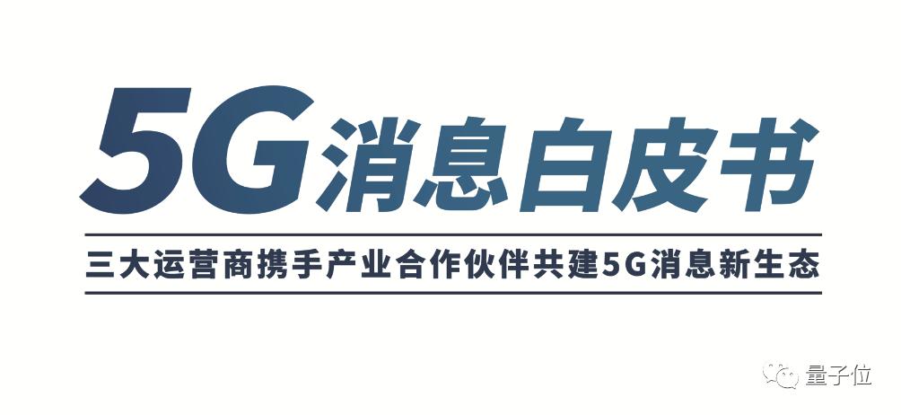 你5G自由了吗?