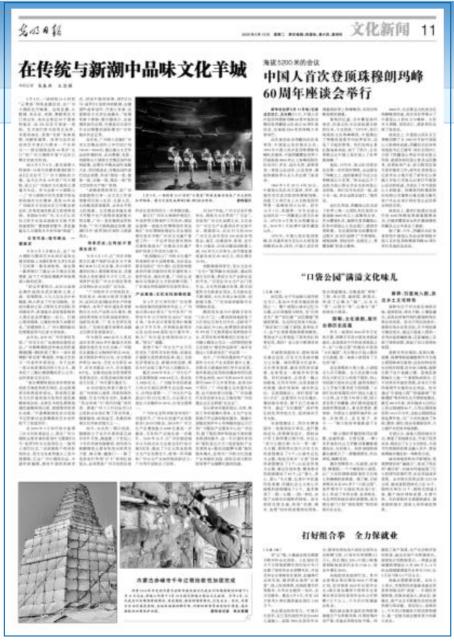 """百位艺术家在酷狗直播""""云聚荟"""" 传统与潮流产生新碰撞"""