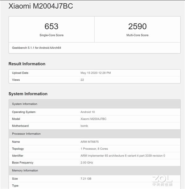 Redmi Note新品曝光 或首发天玑820