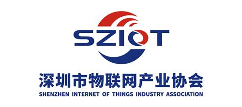 协会logo-竖版_副本.png