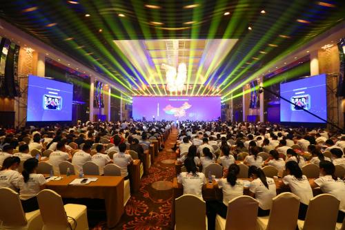 深度解读:CBD家居2020年度全球经销商大会主题会议