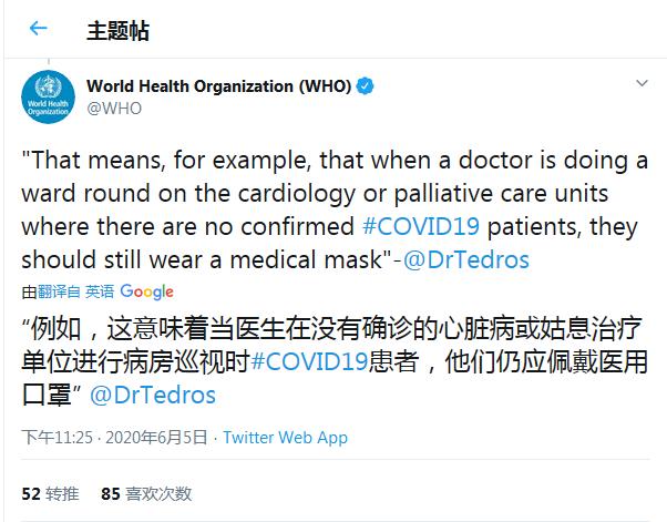 [图]世卫组织发布最新指南:开始鼓励公众积极佩戴口罩