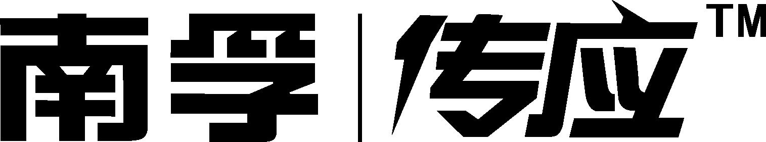 南孚首款物联电池叫传应,即将闪耀亮相IOTE 2020深圳国际物联网展