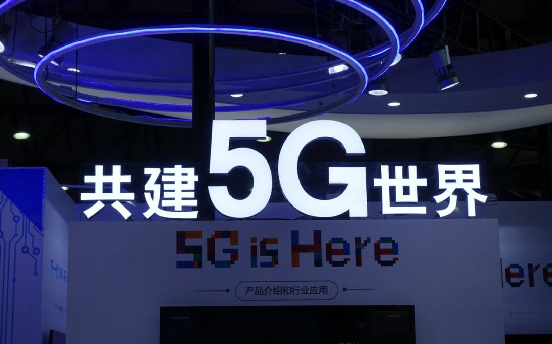 后 5G 时代,路在何方?