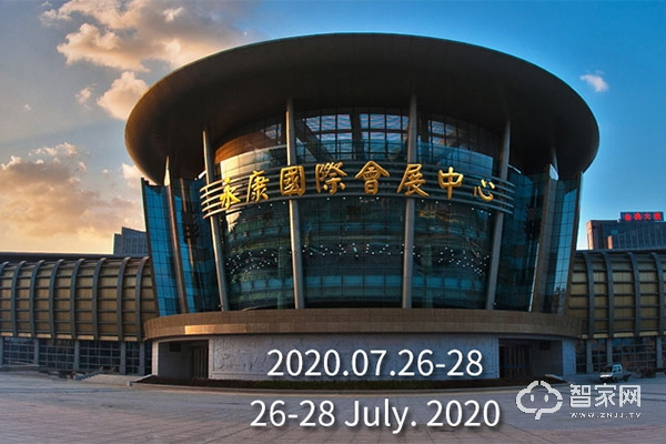 2020永康门博会